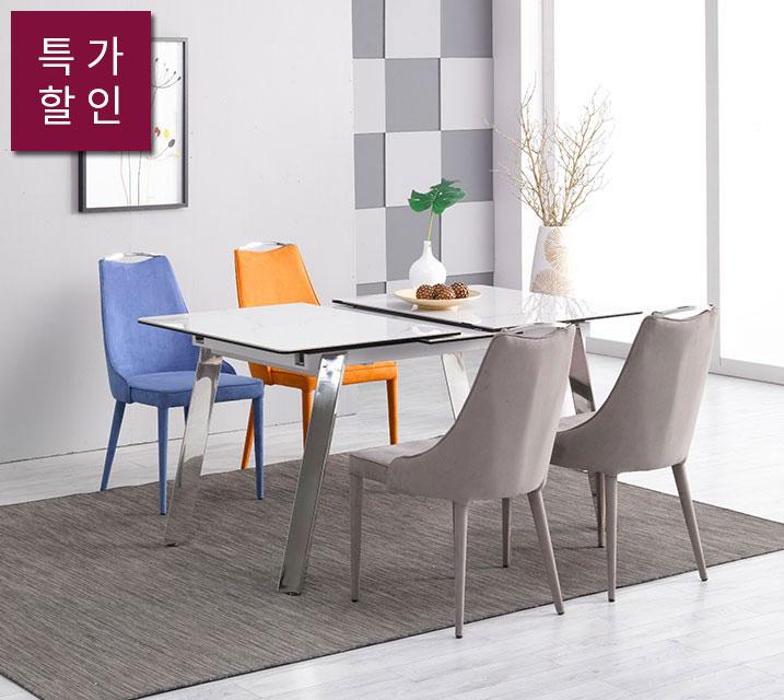 [렌탈]티라미수 확장형 세라믹 식탁/ 월 39,800원
