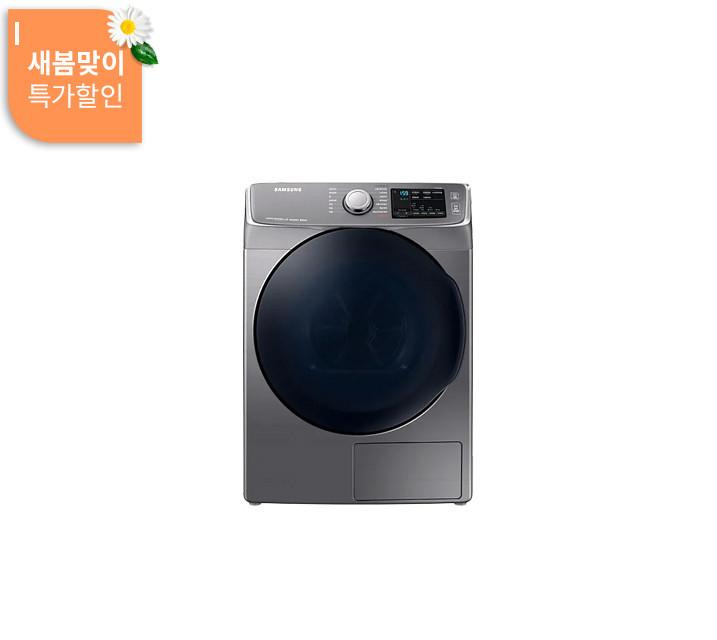 [렌탈] 삼성 대용량 건조기 그랑데 16kg DV16R8540KP / 월56,600원