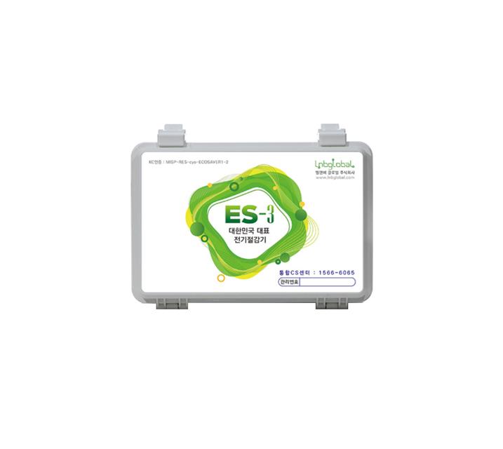 [S] L&B글로벌 에코세이버 전기절감기 ES-3(소상공인용) ES-3 / 39개월 월29,400원