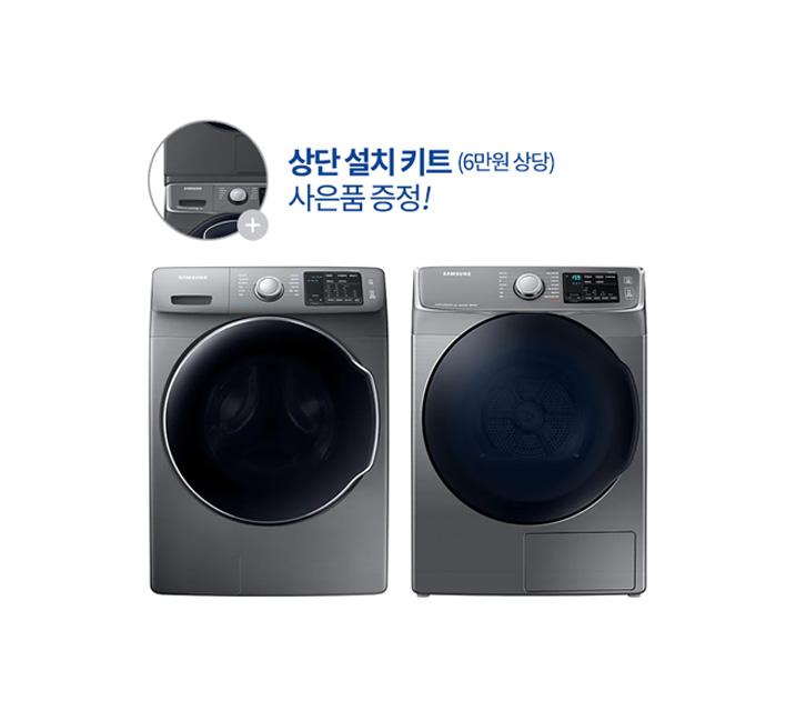 [B_렌탈] 삼성 버블샷 드럼세탁기 17kg + 그랑데 건조기 14kg_이녹스실버 WF17R7200KP(P) / 월74,200원