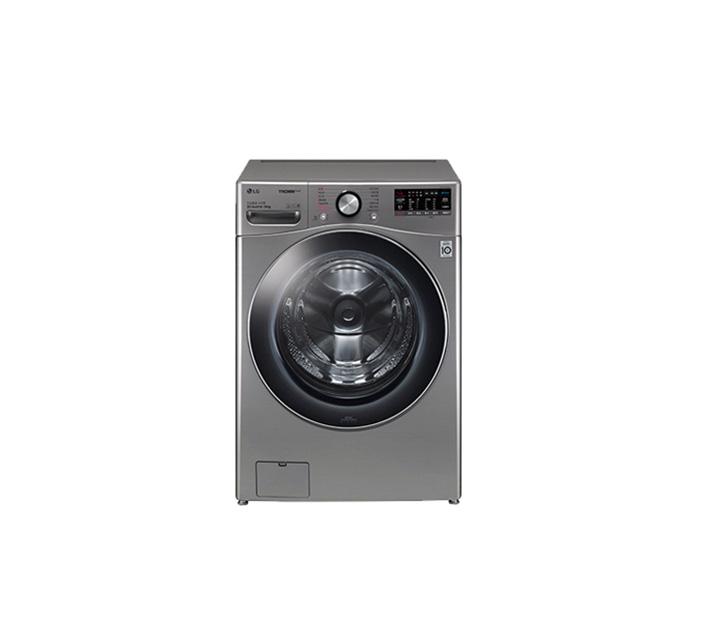 [S] LG전자 트롬 인공지능 DD 세탁기 24Kg 모던스테인리스 F24VDD / 월45,000원